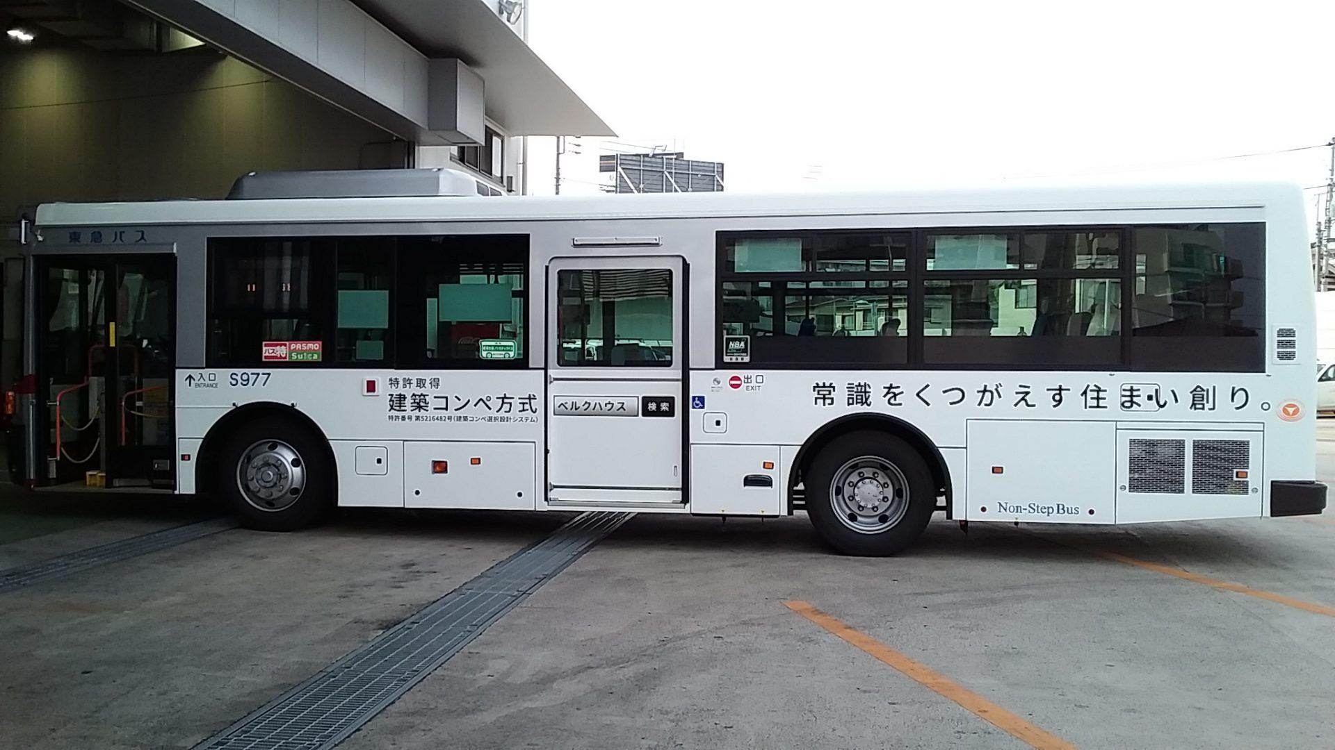 ラッピングバス運行開始しました...